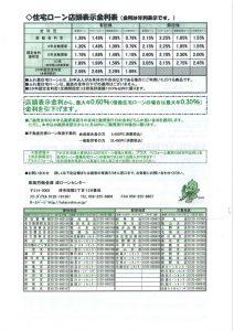 201412050958_0001-1
