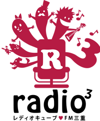 またまたラジオに登場- ! !